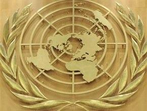 Долг ООН перед Украиной превысил шесть миллионов долларов