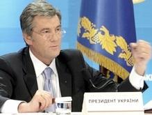 Ющенко поручил установить на Говерле памятник украинской государственности