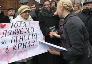 Генпрокуратура отказалась закрыть уголовное дело против Тимошенко