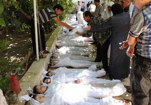 МИД Ирана заявил о доказательствах применения химоружия в Сирии боевиками