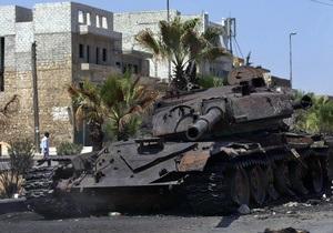 Власти Сирии назвали условия начала переговоров с повстанцами