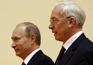 Азаров: Мы начинаем воплощать планы сотрудничества с РФ в конкретные соглашения