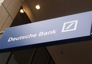 Deutsche Bank: самый страшный этап кризиса еще впереди
