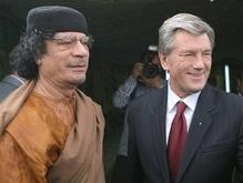 Ющенко: Потребности Ливии и возможности Украины совпадают