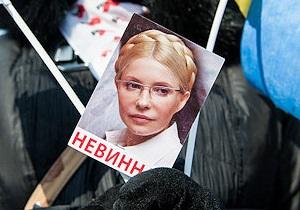 ГПС: Тимошенко настаивает на лечении за границей