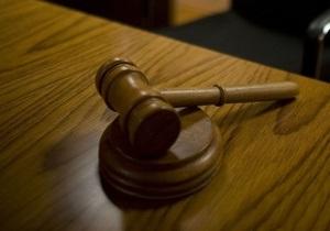 В США суд обязал женщину сообщить водителям о своем  идиотском  поступке