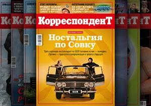 Корреспондент выяснил, почему треть украинцев ностальгируют по СССР