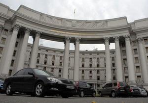МИД: Украина не признает независимости Абхазии, Южной Осетии и Косово