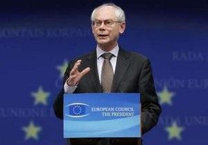 В ЕС договорились о санкциях к нарушителям финансовой дисциплины
