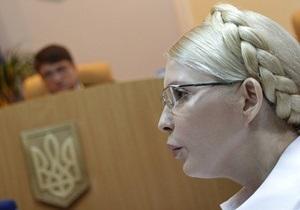 Тимошенко в суде впервые сделала заявление стоя