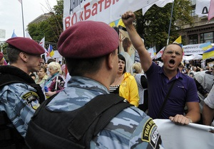 Свобода заявила, что под Печерским судом был зверски избит журналист партгазеты