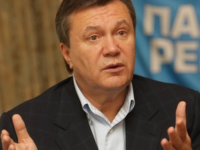 Янукович знает, где взять деньги на повышение пенсий и минимальных зарплат