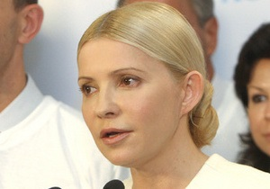 Апелляционный суд подтвердил законность возбуждения дела против Тимошенко