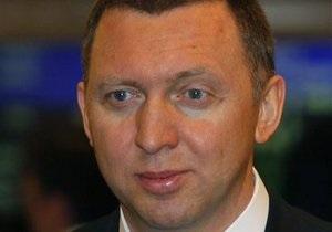 Финансовые проблемы Дерипаски: семья российского миллиардера не смогла отдохнуть за границей