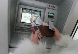 В Украине растет количество платежных карт