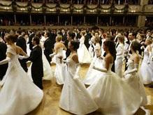 В Австрии состоялся всемирно известный Венский бал