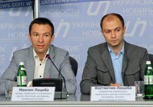 Журналист уличила милицию в фабрикации дела против участников акции у Межигорья