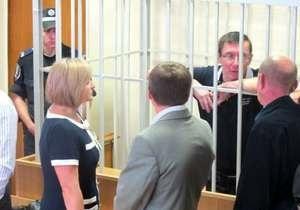 В Печерский райсуд подана апелляция по делу Луценко
