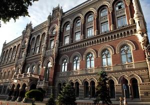 НБУ отказался от практики обнародования предварительных данных о расходах банков