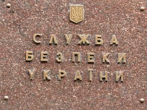 СБУ будет наказывать за надписи на заборах