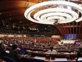 ПАСЕ не лишила делегацию Украины полномочий