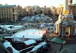 В Киеве на Майдане Незалежности открылся каток
