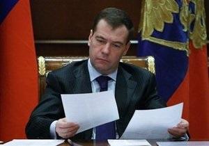 Медведев подведет итоги года в телеэфире