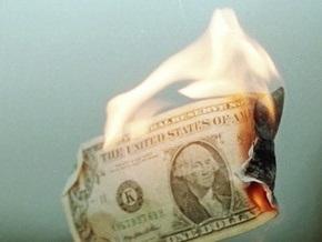 Мировые финансовые активы сократились на $50 триллионов