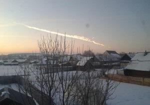 Падение метеорита под Челябинском: все школы области закрыты