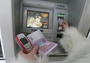 Эксперт: В Украине создается инструмент доступа к банковской тайне для широкого круга лиц