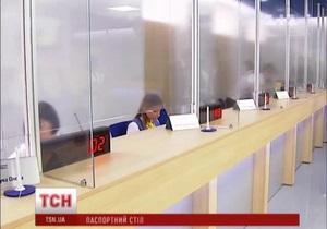 В августе в Киеве открывается крупнейший в Украине центр по выдаче загранпаспортов