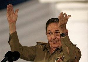 Рауль Кастро назвал условия возобновления диалога между Кубой и США