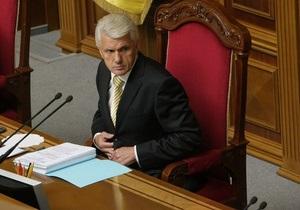 Литвин сообщил о новых желающих вступить в коалицию