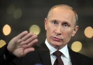 Путин предостерег третьи страны от односторонних действий в Средней Азии