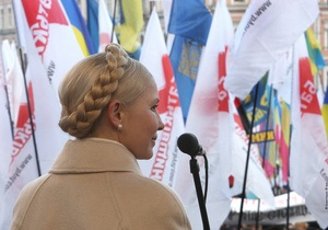Тимошенко: День Соборности показал, какая оппозиция настоящая, а какая искусственная