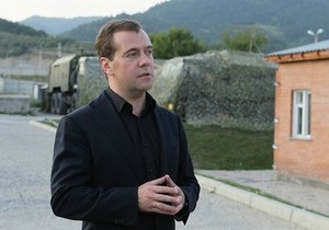 Грузия обвинила Медведева в незаконном нарушении границы
