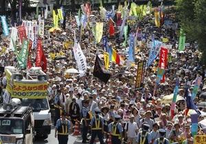 В Токио на демонстрацию против АЭС вышли 170 тысяч человек