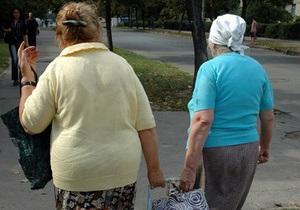 Опрос: Украинские женщины  имеют больше поводов для волнения, чем мужчины