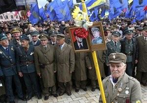 Бандера и Шухевич посмертно стали Почетными гражданами города Хуст