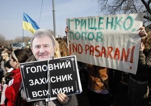Попова обвиняют в том, что он только пиарится на проблеме Пейзажной аллеи - УДАР