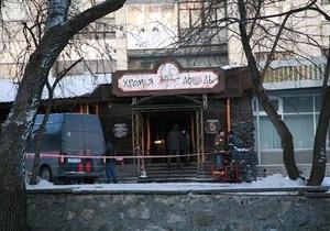 СМИ: После пожара в Перми в России были закрыты почти три тысячи клубов