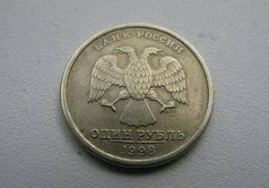 Киев ждет предложений Москвы по переходу на рубли при расчетах за газ