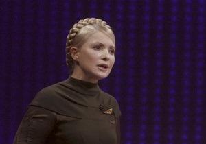 Тимошенко призывает всех прийти на митинг под стены Рады