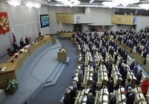 Депутата Госдумы от КПРФ могут лишить мандата