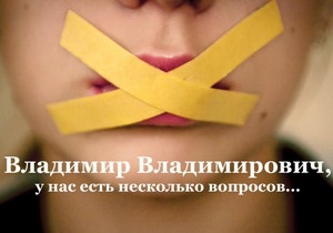 Студентки журфака МГУ выпустили альтернативный календарь для Путина