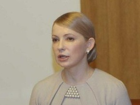 Тимошенко: Сейчас у меня самое важное совещание в жизни