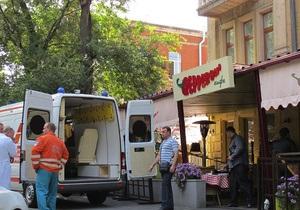 Взрыв в днепропетровском кафе: новые подробности