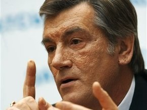 Ющенко о кризисе: Я беру ситуацию под жесткий контроль