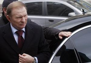 Фигурант пленок Мельниченко просит ГПУ возбудить против Кучмы еще одно дело