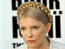 Тимошенко назвала Януковича преступником
